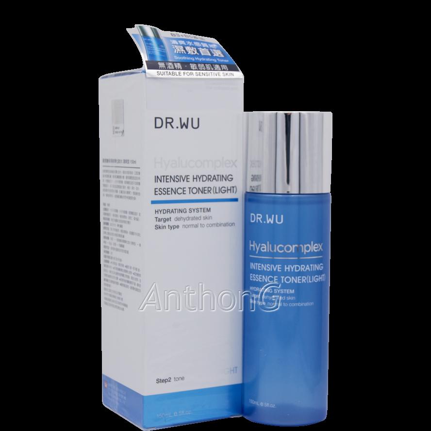 玻尿酸保濕精華化妝水 清爽型