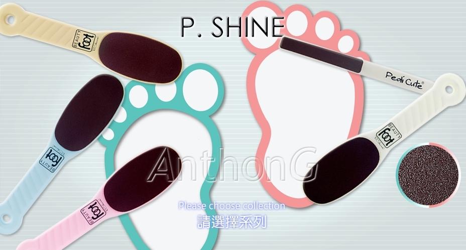 P. Shine