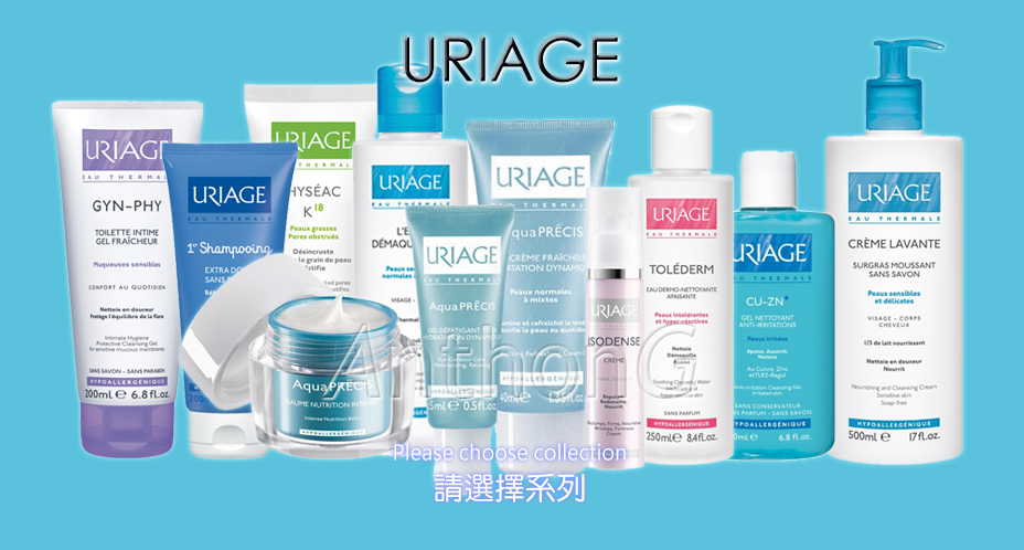 Uriage Full Range Of Products At Discount Price Anthong