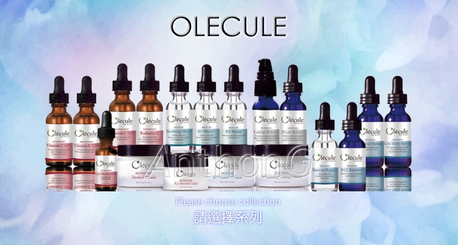Olecule