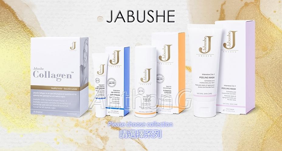 Jabushe