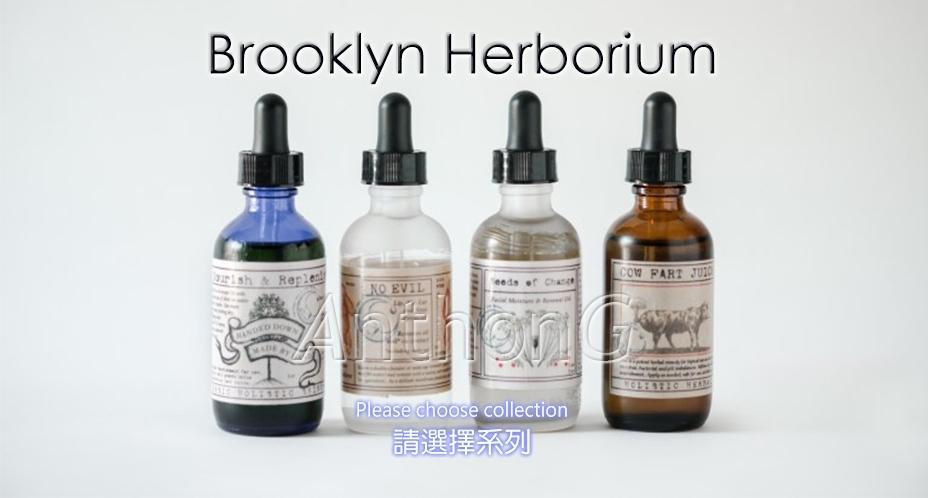 Brooklyn Herborium
