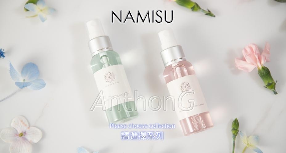 Namisu